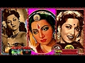 *.SURAIYYA-Film-DAAK BANGLA~{1947}-Jiya Bhar Aya Mora,Nain Bhar Aye~[Rarest Gem-Best Audio]