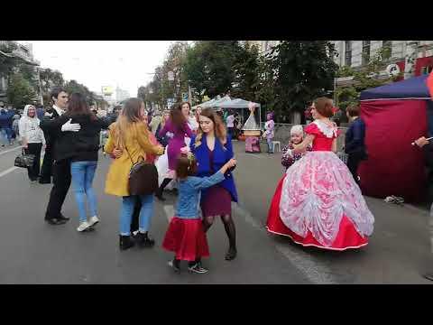 Бальные танцы на Дне города