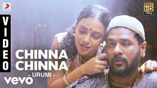 "Urumi Tamil Movie Songs ""Chinna Chinna"""