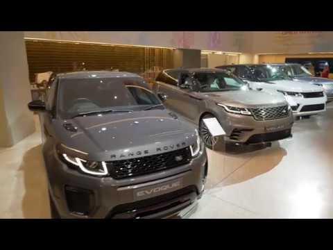 New Range Rover Reveal – Design Museum, London