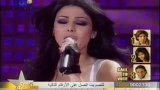 """تحميل اغاني Haifa Wehbe """"Mosh Adra Astana"""" live 2007 هيفاء وهبى - مش قادره استنى MP3"""