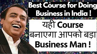 Best Course And Degree To Become Business Man ! | Entrepreneur | Praveen Dilliwala