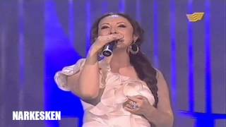 Гүлнұр Оразымбетова - Жарыма (Gulnur Orazimbetova - Jarima)