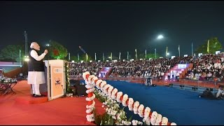PM Modis Speech At The Inauguration Of The Nobel Prize Series Exhibition In Gandhinagar Gujarat