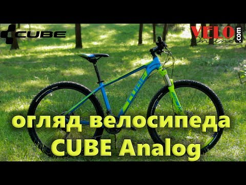 Видео о Велосипед Cube ANALOG 29 grey-red