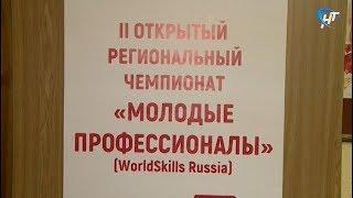 На 4 дня Великий Новгород вновь станет городом мастеров