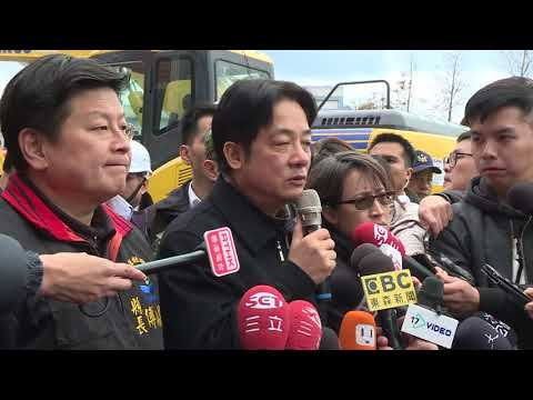 Premier Lai Ching-te surveys earthquake damage in Hualien