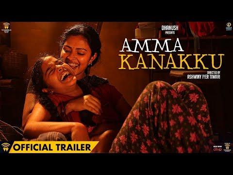Amma Kanakku - Official Trailer