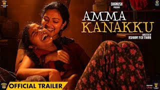 Amma Kanakku - Official Trailer |