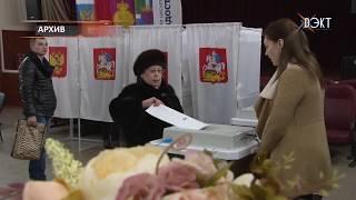 Выборы 2018. Подведены итоги избирательной кампании