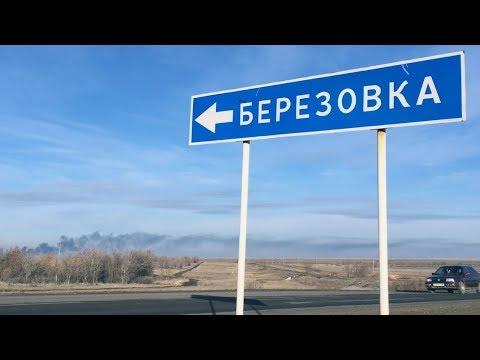 Казахстан: отравление мозга, проверка личной переписки, лишение прав на месте | АЗИЯ | 24.04.2018
