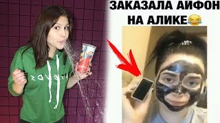 Самое смешное видео в мире. Попробуй не засмеяться с водой во рту челлендж ч. 73