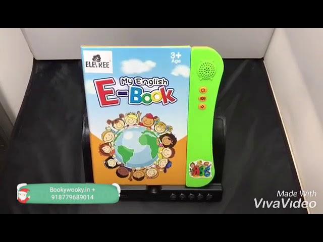 كتاب الكتروني للاطفال تعليم لغة انجليزية للاطفال