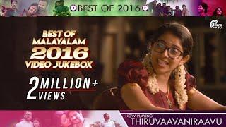 Best of Malayalam Songs 2016 | Video Jukebox | Hit Malayalam Songs Nonstop Playlist