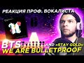 """BTS 'We are Bulletproof : the Eternal' MV 