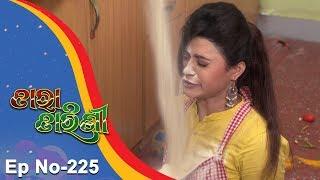 Tara Tarini | Full Ep 225 | 25th July 2018 | Odia Serial - TarangTV