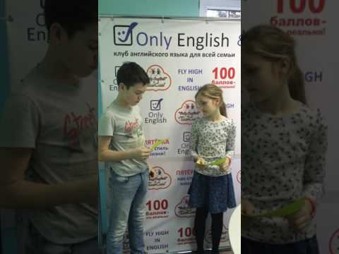 Видеомарафон в Only English & Talan Club ч.8
