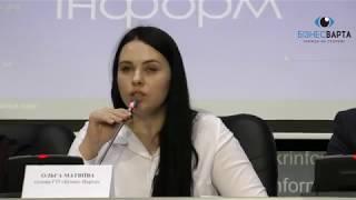 """Прес-конференція ГО """"Бізнес-Варта"""" з приводу не законного захоплення добровольців"""