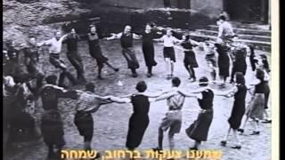 ימי הזיכרון לשואה ולגבורה(4 סרטונים)