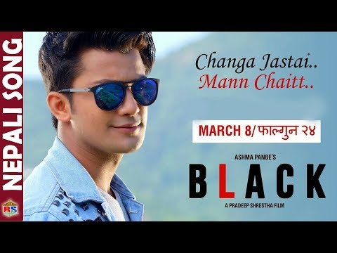 Changa Jastai | Nepali Movie Black Song