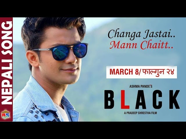 Thumnail of Changa Jastai - Song of Movie Black