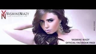 اغاني طرب MP3 Yasmine Niazy - Ta3m El 7roaf ياسمين نيازى - طعم الحروف تحميل MP3