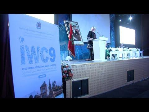 المغرب أطلق العديد من المبادرات الرامية إلى تطوير اقتصاد أزرق مستدام (السيدة الوافي)
