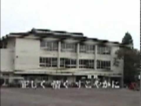 板橋区立上板橋第四小学校校歌.flv