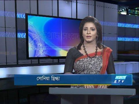 06 PM News || সন্ধ্যা ৬টার সংবাদ || 22 February 2020 || ETV News