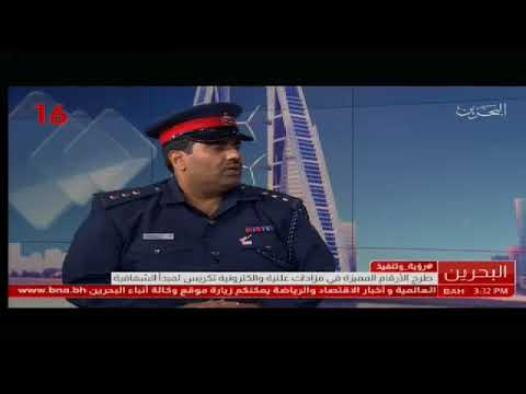 The experience of selling the figures and presenting them in the auction (hosting Captain Khaled Bouqais) 21/3/2018