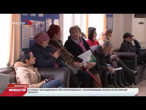 Повысить рождаемость в Северной Осетии планируют с помощью финансовых вливаний