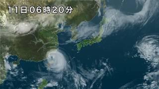 台風8号ひまわり8号衛星画像