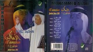 تحميل اغاني محمد عبده - العروس - حفل جدة غير 2005 - CD original MP3