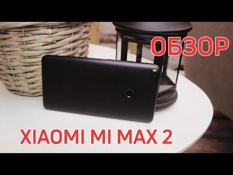 Полный обзор Xiaomi Mi Max 2
