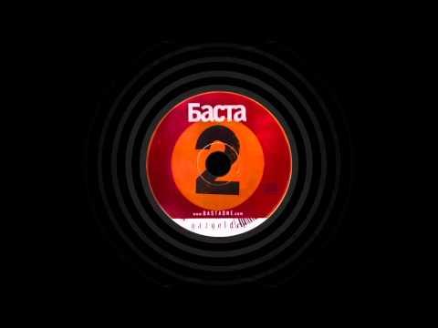 Баста (Ака Ноггано) - Мне Нужен Бит