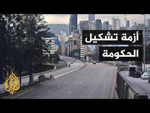 لبنان يرحب بأي مبادرة تقوم بها الجامعة العربية لحل الأزمة