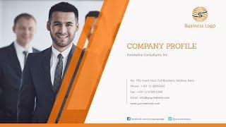 Company Profile PowerPoint Template -  Design a professional company profile ppt presentation