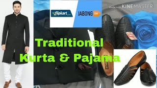 Indian Wedding Outfit For Men|Mens Wedding Outfit Idea|Online Sherwani Shopping Haul Video