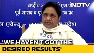 Election Results: Mayawati Blames EVM Manipulation After Crushing Poll Defeat