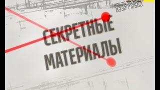 Ядерна дубина - чим з Кремля погрожують планеті. Секретні матеріали