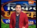 IPL 2021: Sunrisers Hyderabad को Punjab Kings ने रोमांचक मुकाबले में 5 रन से हराया - Video
