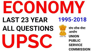 UPSC ECONOMY ALL PREVIOUS YEAR QUESTIONS mcq top most important GK gs economics ias ips cse PRELIMS