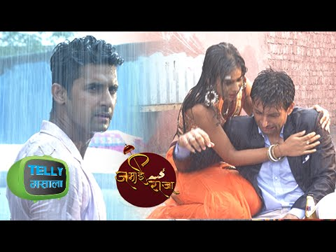Roshni And Sid ROMANCE BREAKS Neil's Heart | Jamai Raja | Zee Tv