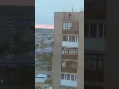 Подростки гуляют по крыше девятиэтажного жилого дома