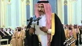 الشيخ عبدالله بن احمد بجاد امام خادم الحرمين الشريفين