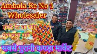 Milap Silk &Suits  Ambala Ke No1 Wholesaler सभी जगह मॉल यही से जाता है   Fancy Ladies Suits  