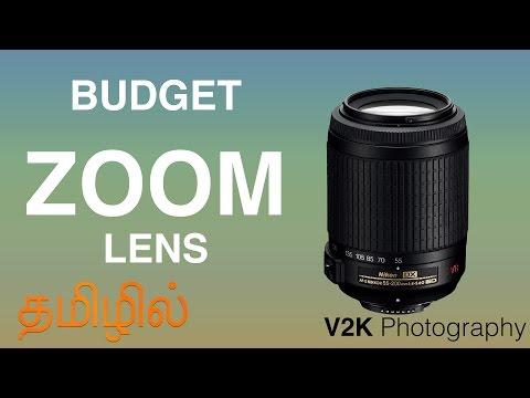 Budget Zoom Lens | Nikon 55-200 VR Lens Review