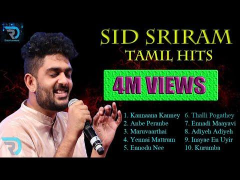 Download Sid Sriram   Jukebox   Melody Songs   Tamil Hits   Tamil Songs HD Mp4 3GP Video and MP3