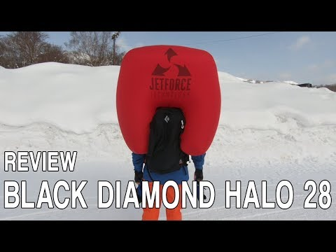 Black Diamond Halo 28 Jetforce. Mochila airbag con batería y ventilador.