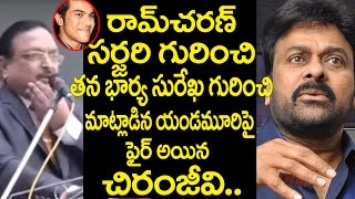 Chiranjeevi Fires On Yandamuri Comments On Ram Charan And His Family Members  Friday Poster